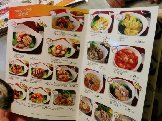 Tea Garden Tangerang Restaurant Reviews Phone Number