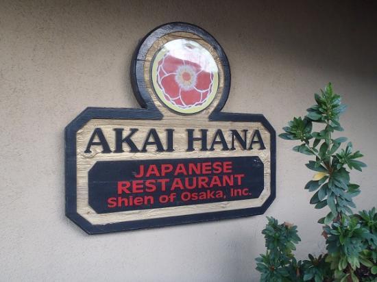 Akai Hana Restaurant San Diego