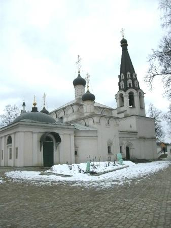 ‪Church of the Saviour in the Holy Face‬