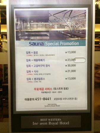 Best Western Incheon Royal Hotel: 收費三溫暖?