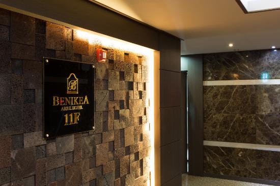 Benikea Ariul Hotel: -