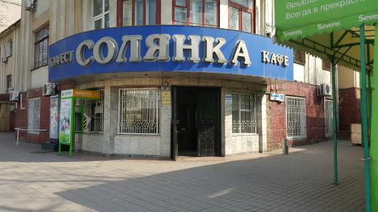 Solyanka