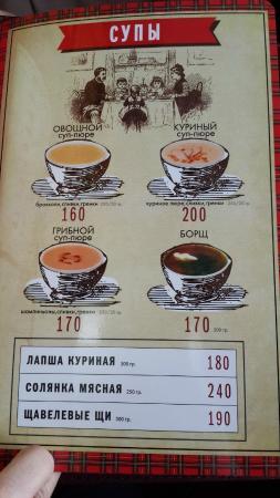 Davydov: Страничка меню.