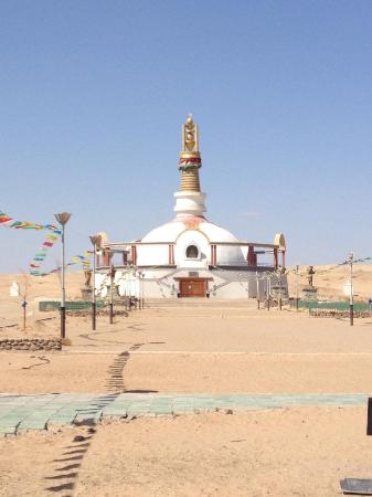 Buddhist Temple Khamaryn