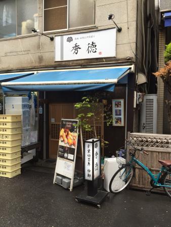 Shutoku 2-Goten
