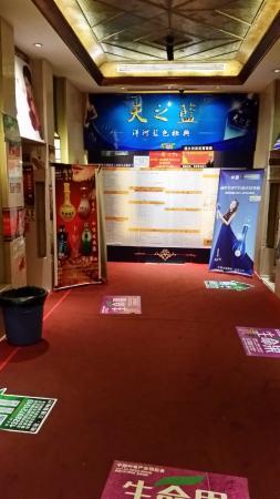 Sofitel Chengdu Taihe : at the Lobby!