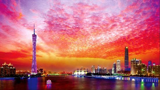 Guangdong, Chiny: guangzhou meixinsha