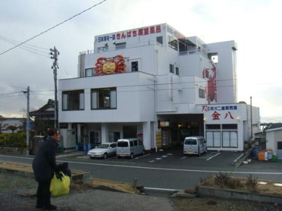 Kani no Yado Kinpachi