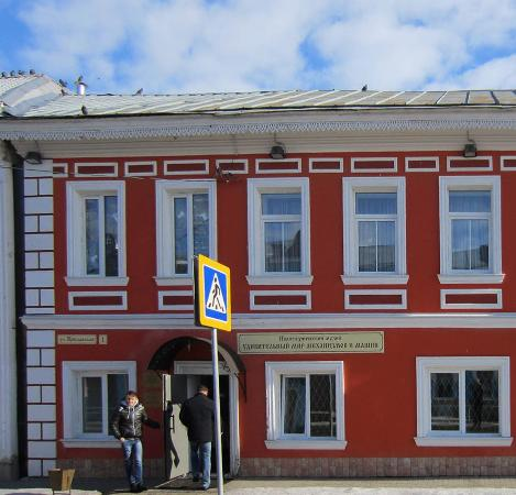 Polytechnic Museum