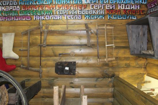 Vyatskoye, Rosja: В Политехническом музее