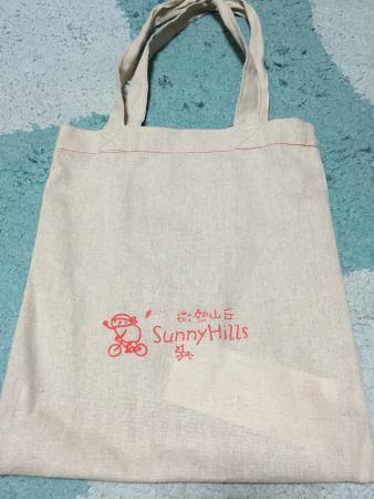 Sunnyhills