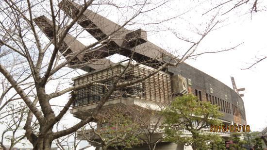Fujiidera, Japan: 建物の外観景観