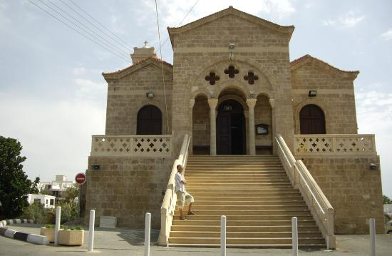 Church of Panagia Theoskepasti