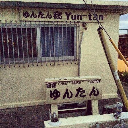 Guesthouse Yun-Tan
