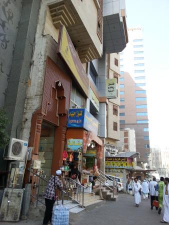Saraya Eman Hotel: nearby