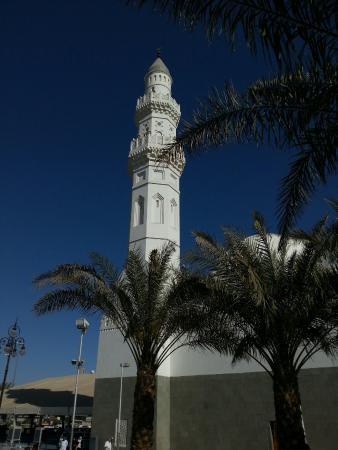 Mecca, Suudi Arabistan: Masjid Taneem