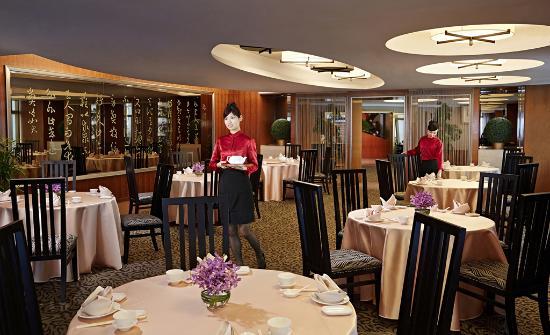 Chao-Chow Cuisine Restaurant