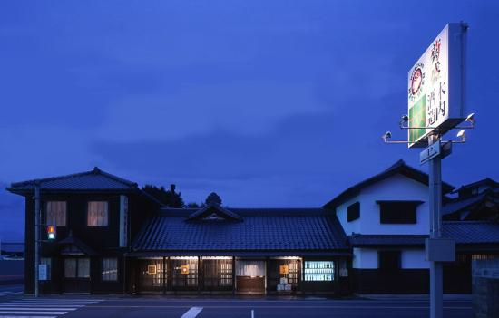 Naka, Japan: Kiuchi brewery