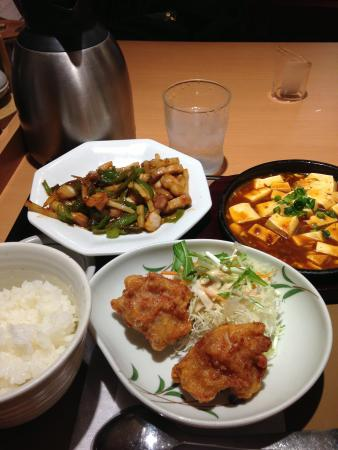 Gohandokoro Yayoiken Shibuya Shinminamiguchi
