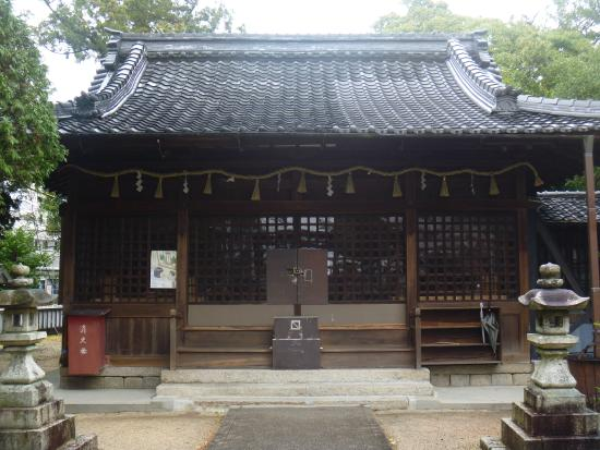 Yasotsumikura Shrine