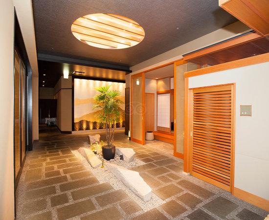Japanese Restaurant Kaiseki Soujuan at the Keio Plaza Hotel Tokyo
