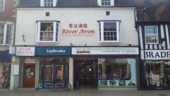 River Avon Chinese Restaurant