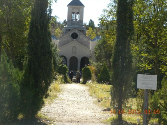 Tupungato, Argentina: frente del monasterio