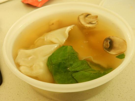 P.F. Chang's: Wonton Soup