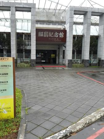Jiang Jing Guo Memorial Hall Daxi Visitor Center