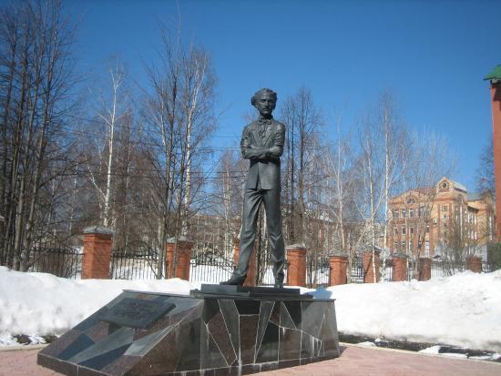 Subbotin-Permyak Statue