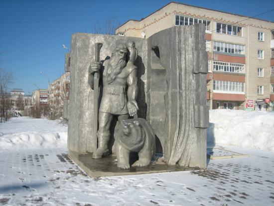 Kudymkar, Russia: Кудым-Ош