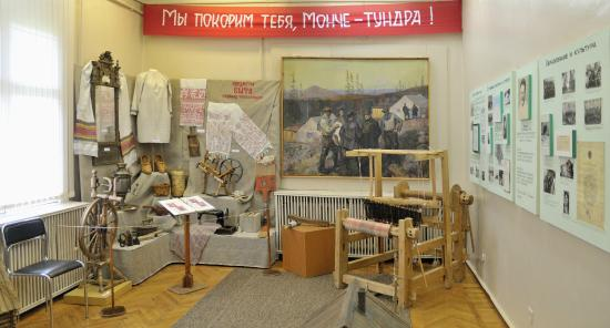 Museum of Monchegorsk History