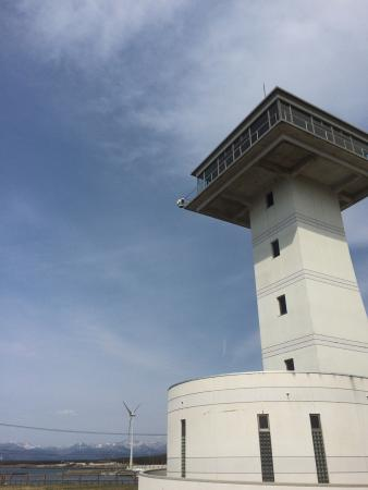 Hamanasu Observatory