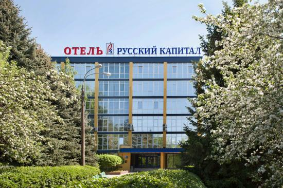Photo of Russkiy Kapital Nizhniy Novgorod