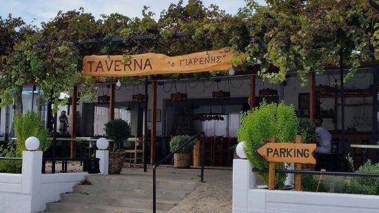 Yiarenis Taverna
