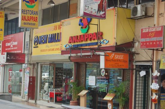 Anjappar (Chettinad Non-Veg Restaurant)