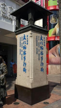 SunWen XiLu WenHua LvYou BuXingJie