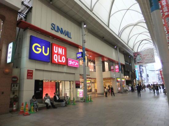 广岛Sunmall购物中心
