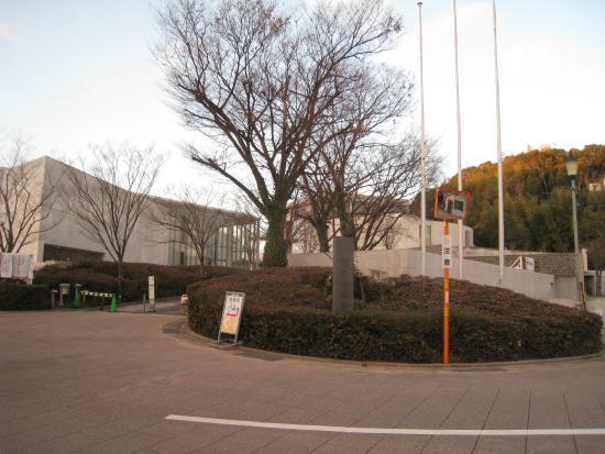 Himeji City Museum of Literature: 姫路文学館
