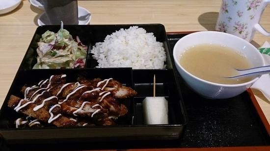 Sushi Plus Japanese