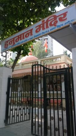 Hanuman Mandir Temple