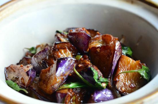 Xi'an Garlic Eggplant