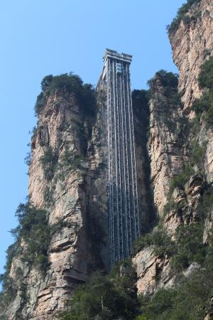 Zhangjiajie, Kina: The 3 elevators