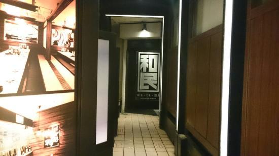 Japanese Dining Watami Narita