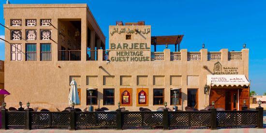 Barjeel Al Arab Restaurant