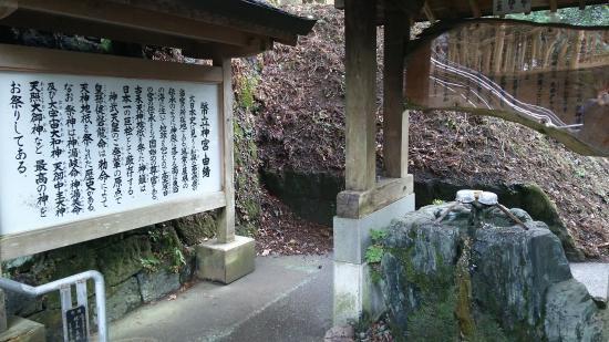 Heitate Shrine : エレベーターはありません