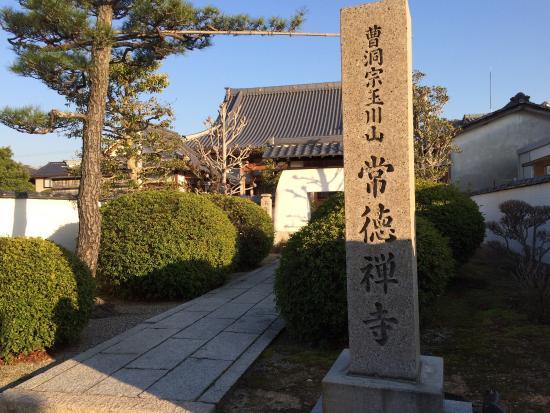 Jotkuji Temple
