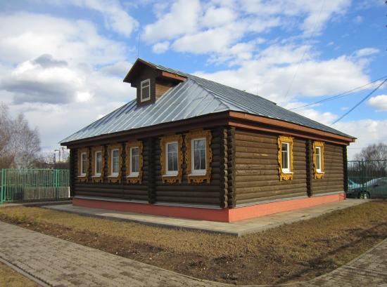 Fryazino, รัสเซีย: Здание, где располагается музей