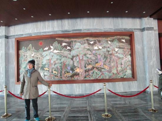 Nurimaru APAC House