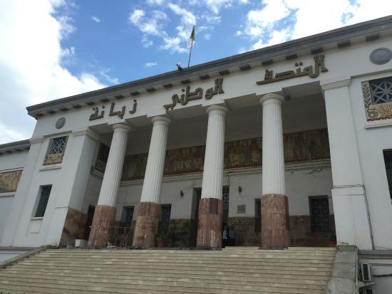 Musee Ahmed Zabana